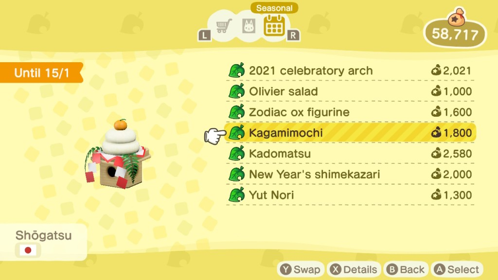 The Nook Shopping interface of ACNH, showing listings for an Olivier Salad, a Kagamimochi, a Kadomatsu, a shimekazari, and other New Year's items.