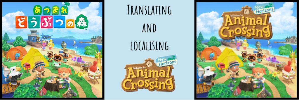 Title image: The cover for the Japanese version of Animal Crossing: New Horizons, and the English version.